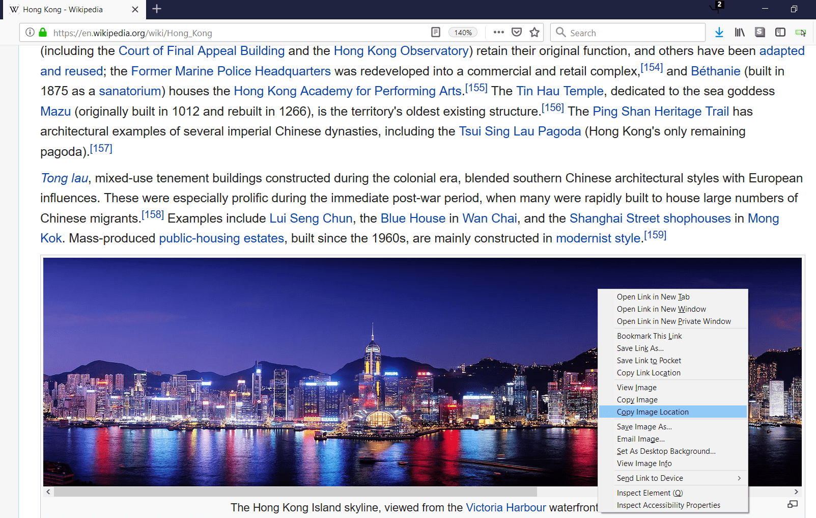 Screenshot of HK Wikipedia Page and the Copy Image Location option of the right-click menu highlighted